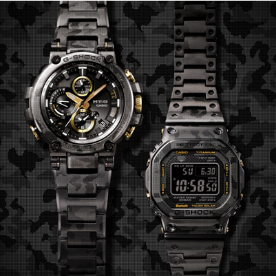 G-Shock Watches by Casio - Mens Watches - Digital Watches